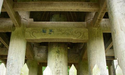 日石寺三重塔心柱